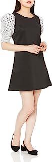 MIRE 休闲礼服 袖子不同材质茧绸连衣裙 女士