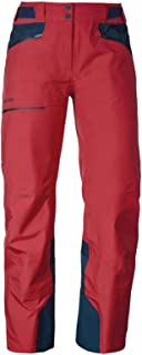 Schöffel 女士 3l Marmolada 长裤