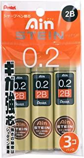 自动铅笔替换芯 Ain Stein 0.2毫米 3个装 2B