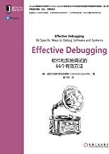 Effective Debugging:软件和系统调试的66个有效方法 (Effective系列丛书)