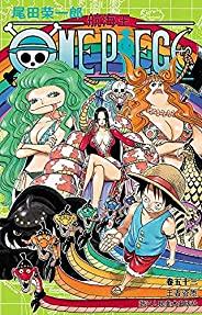 航海王/One Piece/海贼王(卷53:王者资质) (一场追逐自由与梦想的伟大航程,一部诠释友情与信念的热血史诗!全球发行量超过4亿8000万本,吉尼斯世界记录保持者!)