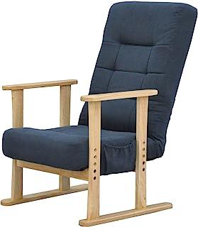 AIS 躺椅 蓝色 59x61-107x97/100/103/106cm SPTZ-600 BL