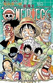 航海王/One Piece/海贼王(卷60:弟弟啊) (一场追逐自由与梦想的伟大航程,一部诠释友情与信念的热血史诗!全球发行量超过4亿8000万本,吉尼斯世界记录保持者!)
