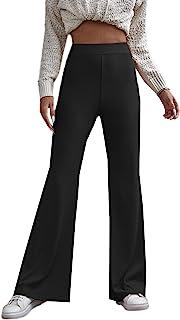 SOLY HUX 女式休闲弹力高腰阔腿裤
