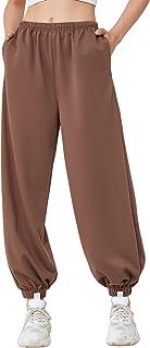 Milumia 女式高腰长裤松紧腰纯色运动裤 带口袋