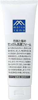 M-mark 竹炭和盐肥皂洗面奶