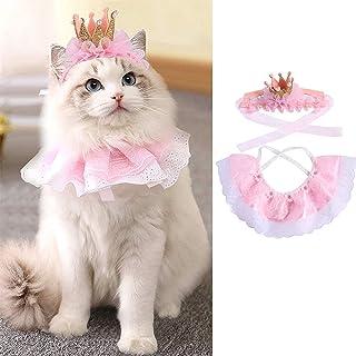 猫咪服装狗狗服装套装 - 生日快乐蛋糕帽围巾蕾丝领派对用品,狗生日帽 - 宠物派对服装用品适合小狗和猫