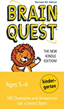 Brain Quest Kindergarten, revised 4th edition: 300 Questions and Answers to Get a Smart Start (Brain Quest Decks) (English...