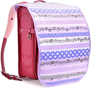 Wakawa 上学书包套 可演奏旋律弹出水珠节奏(薰衣草) 日本制造 N4126800