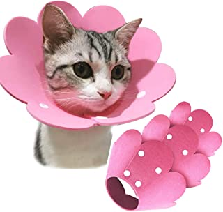CUTU 可调节猫恢复项圈 E-Cone Elizabethan **防护锥形花宠物*布舒适**颈部项圈适用于猫小猫小型犬(粉色)