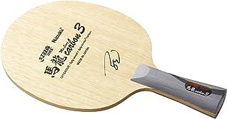 NITTAKU 马 长碳 3 乒乓球刀