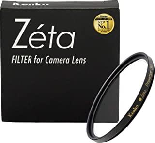 Kenko 肯高 相机用滤光镜 Zeta 保护滤镜 保护镜头手机镜头布 带收纳盒 58mm 390917