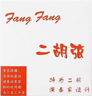 Fang Fang(芳芳) 制造 二胡弦 红 ERS-180