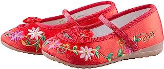 Hello Shero 女孩华丽玛丽珍芭蕾舞鞋舒适低跟圆头平底鞋花卉刺绣鞋