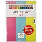 Sakura Craypas 彩色铅笔 12色 小学生文具 GPY12