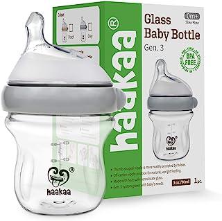 Haakaa 硼硅酸盐玻璃婴儿奶瓶,适用于奶瓶喂食,食品级硅胶奶嘴,BPA,PVC 和邻苯二甲酸盐 - 90ml/3oz