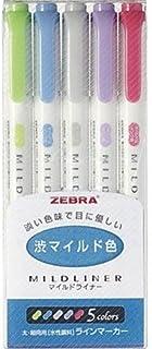 Zebra NC5荧光笔Mildliner,5色套装(WKT7-5C-NC)