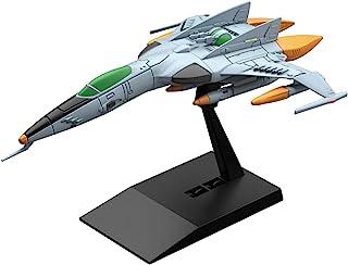 """Bandai Hobby Mecha 系列 1 型太空战斗机攻击手 Cosmo Tiger II [双座/单座] Yamato 2199"""" 太空战舰"""