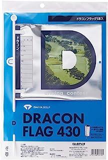 钻石(DAIYA) 钻石(DAIYA) 钻石素描的旗 双子旗 GF-430