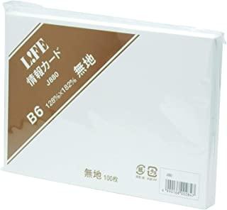 LIFE 卡 信息卡 B6 纯色 2个套装 J880-2P