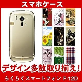rakuraku智能手机 F-12D *智能手机壳 【 动物01 花纹 】 [透明(透明) 壳]cpc-f-12d-anfca0d1 ウサギ02