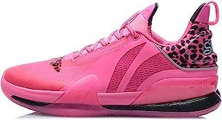 LI-NING 男式 Speed VII 高级专业篮球鞋 CJ McCollum 衬里运动鞋 ABAQ065