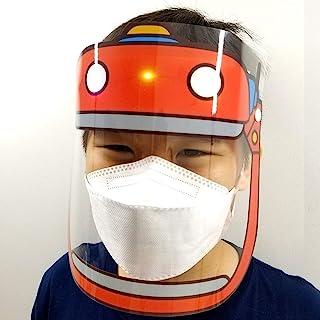 LED 3 件装角色动画设计面罩带LED灯 - 透明遮阳板带舒适弹性带和海绵,男孩