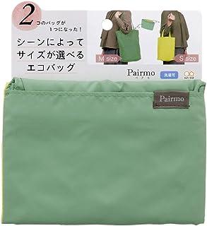 太阳星文具 环保袋 情侣款 环保袋 烟绿×黄色 S2313030