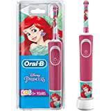 Oral-B 欧乐B 儿童牙刷,公主(多种图案)