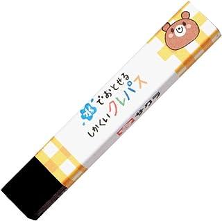 Sakura Craypas 用水即可擦掉的蜡笔 5支 WP#49-5P