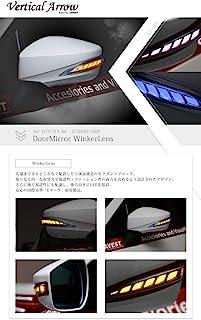 AVEST(AVEST) 86 ZN6 / BRZ ZC6 [VerticalArrow TypeL] 流动的LED 门镜面风镜/门镜罩 亚斯光蓝 内部红色:附带可选灯白色开关 AV-019-W-R-S-K3X