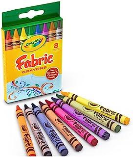 Crayola 绘儿乐 8色织物上色蜡笔 52-5009