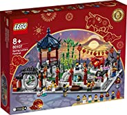[Lego 乐高] Asian Festival 亚洲节日 新春灯会 80107