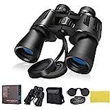 20 x 50 双筒望远镜 - 小巧防水双筒望远镜,适合观鸟、狩猎、旅行运动游戏观星 - 带便携盒和表带