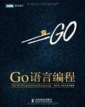 Go语言编程 (图灵原创 6)