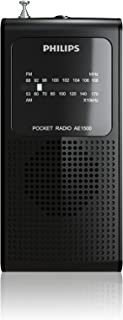 PHILIPS AE1500 便携式的 便携式收音机AE1500/37 AE1500 黑色