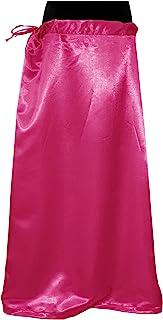 TMS Sari 衬裙缎面缝合可调节腰部纱丽衬裙衬里裙