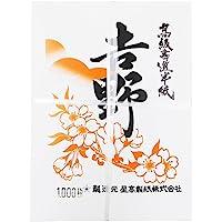 爱媛纸工 高级书法用纸 吉野 HAN-YO1000P 1000张