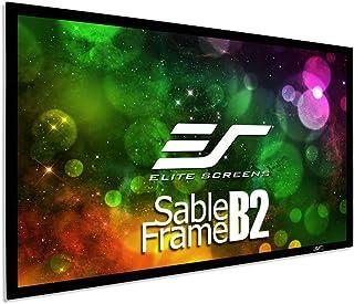 ELITE screens SABLE frame- 固定画框投影屏
