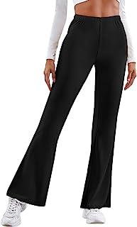 MakeMeChic 女式弹性腰部弹力喇叭裤喇叭裤