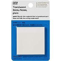 STALOGY 白色半透明便利贴50mm S3032