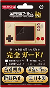 (GAME&WATCH SUPERMARIOBROS.用)整体保护膜 极 - GAME&WATCH SUPERMARIOBROS.