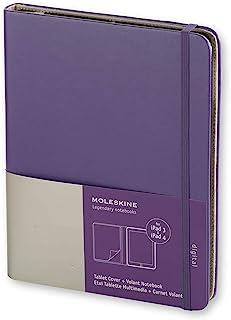 Moleskine 平板电脑保护套 特别款 紫色