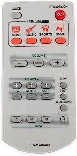 AULCMEET 替换遥控器,兼容 Yamaha TSS-15 WD76700