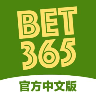 bet365官方中文版