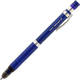 ZEBRA 斑马牌 自动铅笔 DelGuard Lx型 0.5 藏青色