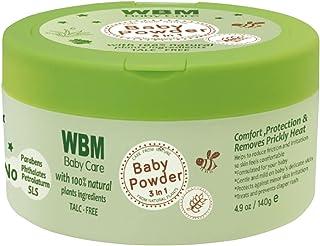 Baby Powder 不含滑石粉,140克