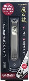 匠之技 不锈钢高级*刀 L尺寸 G-1114