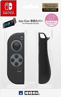 Nintendo Joy-Con用保护壳 Nintendo Switch 用壳 soft