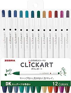 ZEBRA 斑马 Clickart 水性笔,深色,12色套装(Wyss22-12Cdk)